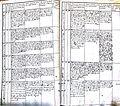 Krekenavos RKB 1849-1858 krikšto metrikų knyga 104.jpg