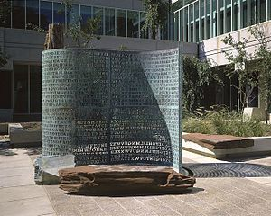 Jim Sanborn - Kryptos at CIA headquarters in Langley, Virginia