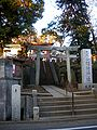 Kugayama inari shrine.JPG