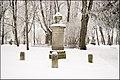 Kuldiga the Old cemetery - panoramio.jpg