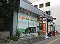 Kumamoto-Joto post-office 2.jpg