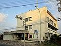 Kunisaki Police station.jpg
