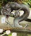 Kuramadera 鞍馬寺 (KYOTO-JAPAN) (4951362580).jpg