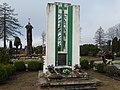 Kvėdarnos kapinės, paminklas.JPG