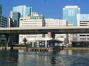 Kwun Tong Ferry Pier - Kwun Tong Public Pier