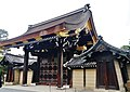 Kyoto Kaiserpalast Gishumon-Tor.jpg