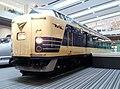 Kyoto Railway Museum (15) - JNR 583 series Kuhane 581-35.jpg