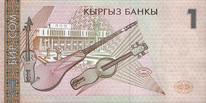 Komuz - Kyrgyzstan 1-som note featuring the komuz.