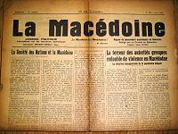 La Macédoine August 1927.JPG