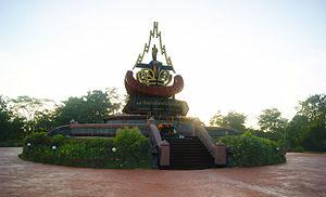 Suranaree University of Technology - Laan Yaa