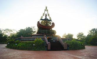 Suranaree University of Technology - Thao Suranari Statue