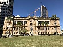 Arazi İdare Binası, Queens Gardens cephesi, Brisbane 06.jpg