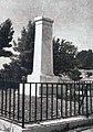 Le coeur de Pierre de Coubertin repose à Olympie après 1937.jpg