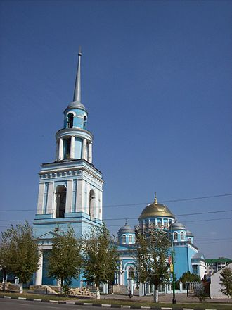 Lebedyan - The New Cathedral