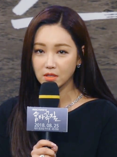 Lee Yoo-ri South Korean actress