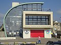 Lifeguard school, Tramore.jpg