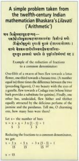 <i>Līlāvatī</i> Mathematical treatise by Bhāskara II
