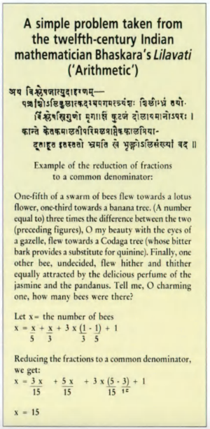 Līlāvatī - A problem from the Lilavati by Bhaskaracharya. Written in the 12th century. This appeared on page 18 of The Mathematical Mystery Tour by UNESCO in 1989.