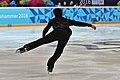 Lillehammer 2016 - Figure Skating Men Short Program - Mauro Calcagno 4.jpg