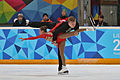 Lillehammer 2016 - Figure Skating Pairs Short Program - Ekaterina Borisova and Dmitry Sopot 5.jpg