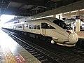 """Limited Express """"Sonic"""" at Hakata Station 3.jpg"""