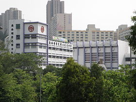 Lingnan Dr. Chung Wing Kwong Memorial Secondary School.JPG