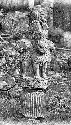 Sanchi Archaeological Museum - Image: Lion pillar capital at Sanchi Joseph Beglar 1875
