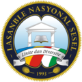 Logo of the National Assembly of Seychelles.png