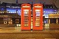 London Eye IMG 2324 (6808053277).jpg