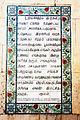 Lord's Prayer - Tamil.JPG