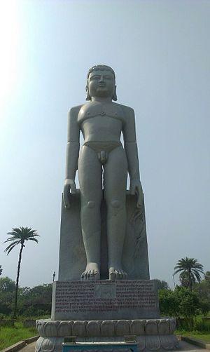 Jainism in Bihar - Image: Lord Vasupujya