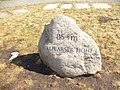 Luebarser Hoehe 85.3m (Luebars Hill 85.3m) - geo.hlipp.de - 34372.jpg