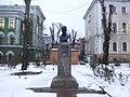 Lyapunov monument.jpg