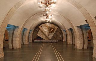 Lybidska (Kyiv Metro) Kyiv Metro Station