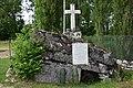 Mémorial d'Haucourt.jpg