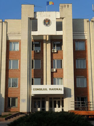 MD.AN.AN - Consiliul Raional entrance - nov 2012.JPG