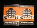 MK-61 manuals.jpg