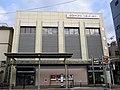 MUFG Bank Yamatokoriyama Branch.jpg