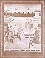 Madhavrao Peshwa I miniature.jpg