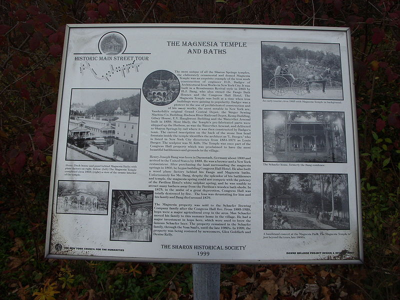 File:Magnesia Temple and Baths Marker Nov 08.jpg