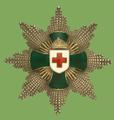 Magyar Vöröskereszt Érdemcsillaga.png