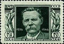 Доклад на тему почтовые марки 9018