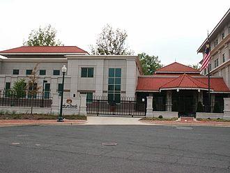 Embassy of Malaysia, Washington, D.C. - Image: Malaysian Embassy Washington DC02