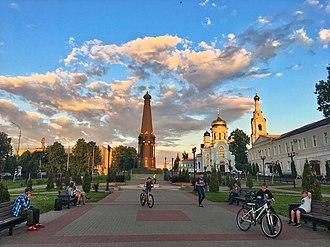 Maloyaroslavets - A town square in Maloyaroslavets