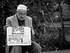 Man of Marrakesh, Morocco (16).jpg