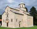 Manastiri i Deçanit.png