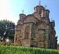 Manastiri i Graqanices, KOSOVE.jpg