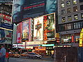 Manhattan New York City 2008 PD a89.JPG