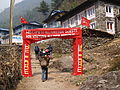 Maoist welcome gate Nepal.jpg