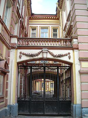 Maria Yermolova - Maria Yermolova House